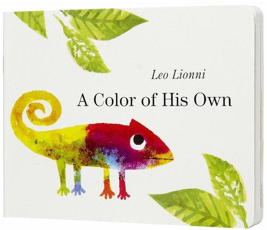 Master's Showcase: Leo Lionni