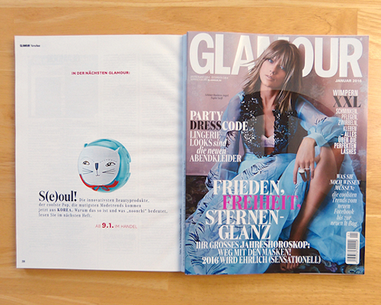 Too Cool for School Lip Balm by Anke Weckmann in Glamour Magazine